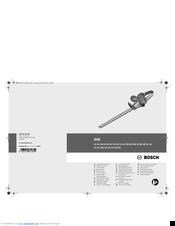 Amazon. Com: bosch (bosch) manual lawnmower 300mm width [ahm30.