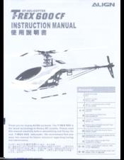 align t rex 600 cf manuals rh manualslib com Trex 600 Helicopter T-Rex 600 Pro
