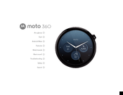 Motorola Moto 360 Quick Start Manual