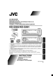 1145019_kdg502_product jvc kd g502 manuals jvc kd-g502 wiring diagram at n-0.co