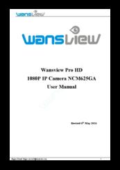 Wansview App Setup