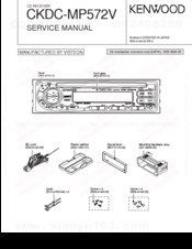 Kenwood CKDC-MP572V Service Manual