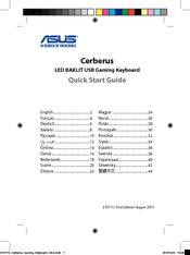 Asus Cerberus Quick Start Manual