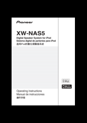 Pioneer XW-NAS5 Operating Instructions Manual