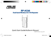 Asus RP-AC66 Quick Start Manual