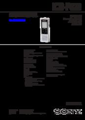 sony icd p620 manuals rh manualslib com sony voice recorder icd-p620 manual sony icd-p620 instruction manual