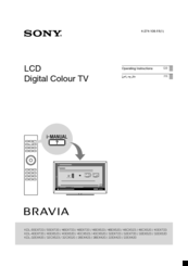 Sony Bravia KDL-32EX420 Manuals