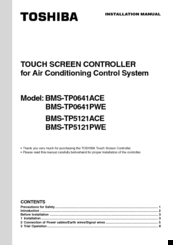 Toshiba BMS-TP5121ACE Installation Manual