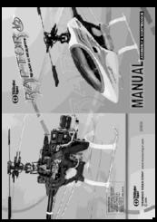 RAPTOR 30 V1//2 ENGINE COOLING FAN