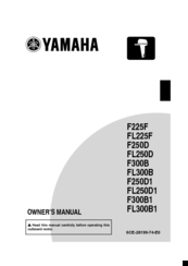 Yamaha F250D Owner's Manual