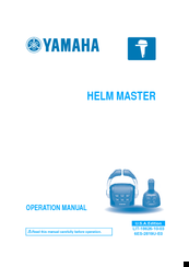 Yamaha Helm Master Operation Manual
