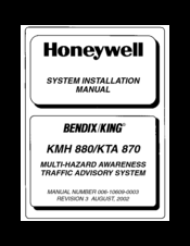 Honeywell KMH 880 Installation Manual