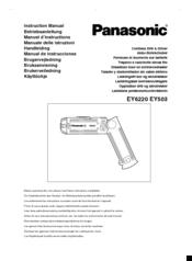 user manual ey6220 product user guide instruction u2022 rh testdpc co