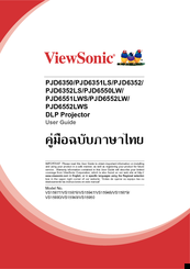 Viewsonic Pjd6352 Manuals border=