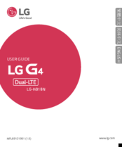 LG G4 Stylus User Manual