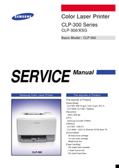 SAMSUNG CLP-300 SERIES SERVICE MANUAL Pdf Download