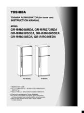 toshiba gr r rg73mda manuals rh manualslib com LED Toshiba Refrigerator toshiba refrigerator instruction manual