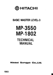 Hitachi MP-3550 Technical Manual