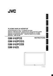 JVC GM-V42S Instructions Manual
