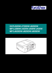 Brother MFC-J625DW Service Manual