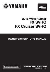 Yamaha SHVO Owner's Manual