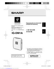 Sharp IG-DM1A Operational Manual