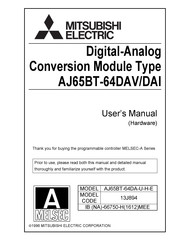 Mitsubishi Electric AJ65BT-64DAV User Manual