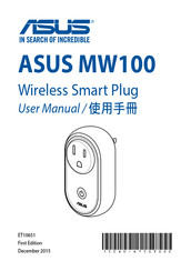 Asus MW100 User Manual