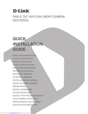 D-Link DCS-5000L Quick Installation Manual