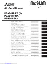Mitsubishi Electric PEAD-RP·EA Installation Manual