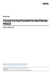NEC P554U User Manual