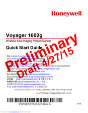 Honeywell Voyager 1602g Quick Start Manual
