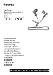 Yamaha EPH-200 Owner's Manual