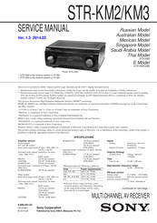 sony STR-KM2 Service Manual