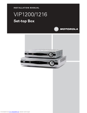 Motorola VIP1200 Installation Manual
