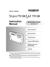 olympus stylus 770 sw manuals rh manualslib com olympus stylus 770 sw manual olympus stylus 770 sw user manual