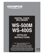 olympus ws 400s manuals rh manualslib com Olympus VN-702PC Voice Recorder Olympus Voice Recorder VN-5000