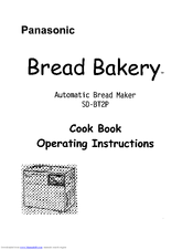 panasonic bread bakery sd bt2p manuals rh manualslib com panasonic bread bakery manual pdf panasonic bread bakery manual sd-bt65p