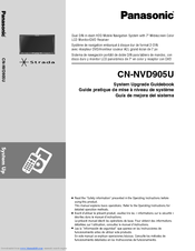 Panasonic CN-NVD905U - Strada - Navigation System Upgrade Manual