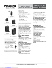 Panasonic AMB1 Specification Sheet