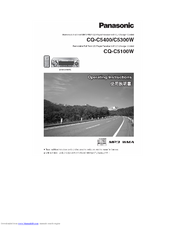 119150_cqc5100w_product panasonic cq c5400 manuals panasonic cq c3305u wiring diagram at virtualis.co