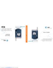 pantech c3b manuals rh manualslib com