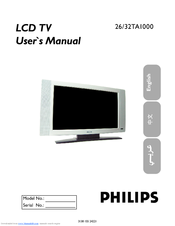 philips 26ta1000 manuals rh manualslib com philips tv instruction manual philips tv user manual download