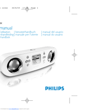 Philips PSS110/00 ShoqBox Drivers for Windows Download