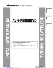129954_super_tuner_iii_d_avhp5950dvd_product pioneer avh p5950dvd manuals pioneer avh p5000dvd wiring diagram at crackthecode.co