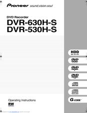 pioneer dvr 530h s operating instructions manual pdf download rh manualslib com H 264 DVR System Manuals pioneer dvr-530h service manual