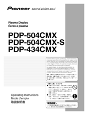Pioneer PDP-504CMX-S Operating Instructions Manual