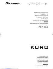 Pioneer KURO PDP-S62 Operating Instructions Manual