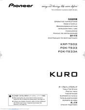 Pioneer KURO KRP-TS02 Operating Instructions Manual