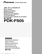 Pioneer PDK-FS05 Operating Instructions Manual
